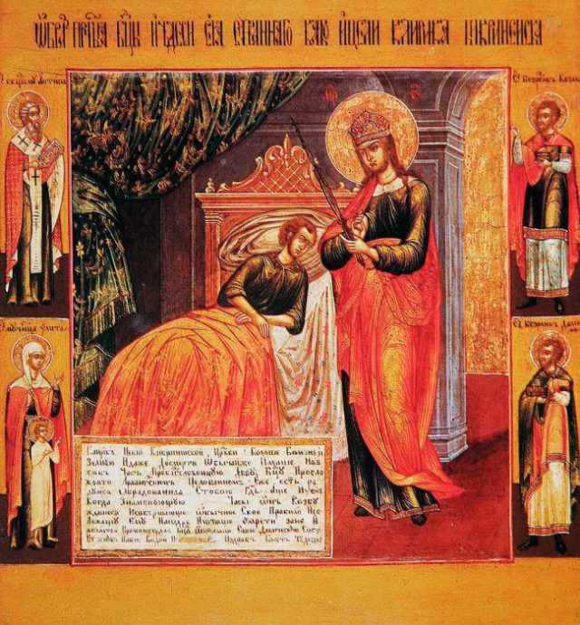 """Икона Богородицы """"Целительница"""""""