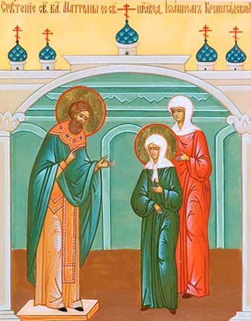 Матрона и Иоанн Кронштатский