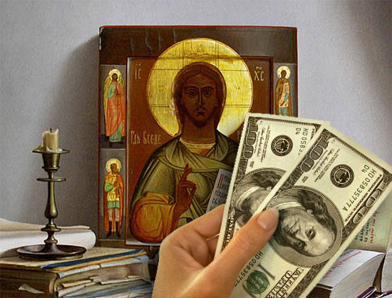 Молитва на получение кредита