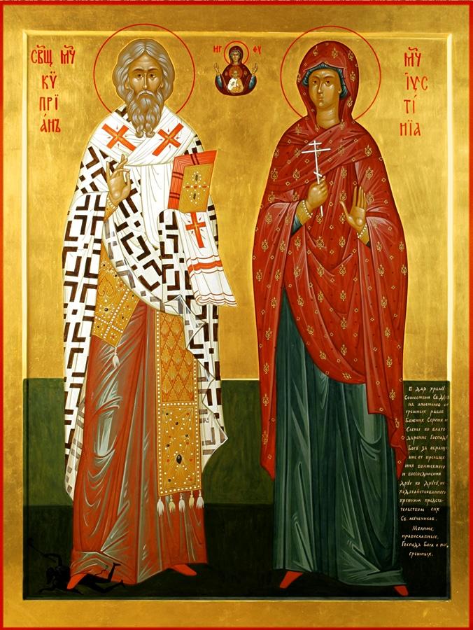 Молитва святого Киприяна и Устины от колдовства и порчи
