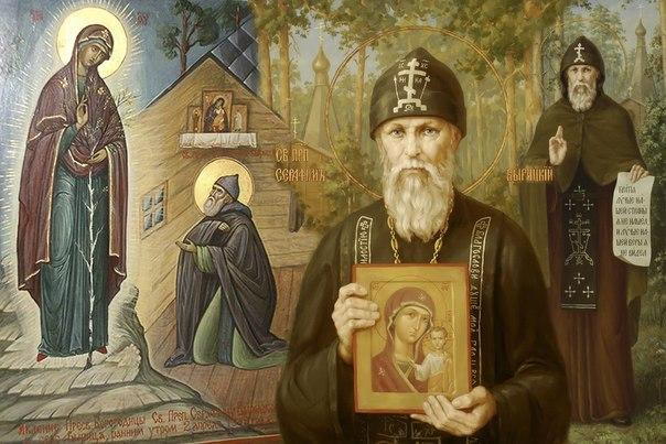 Молитва задержания зла