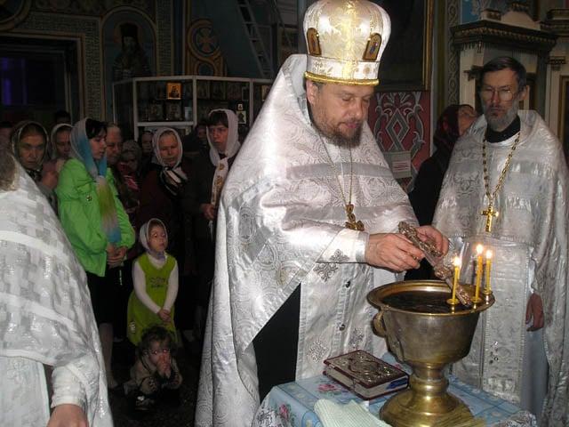Последование молебна с водосвятием