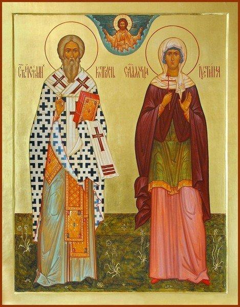 молитва Киприану и Устине