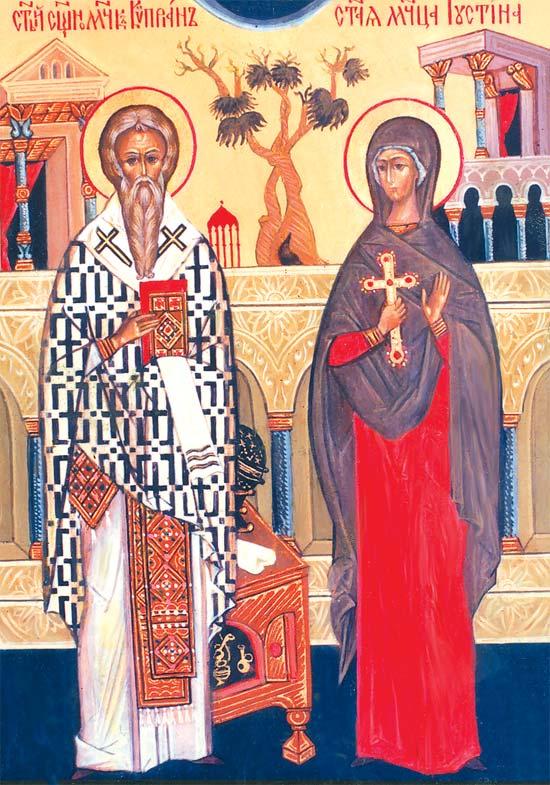 молитвы святого Киприана и Устины