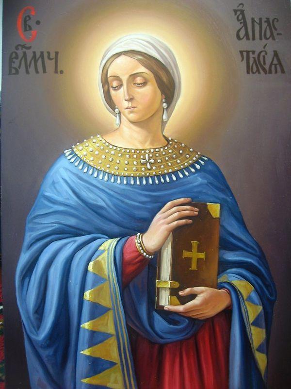 Святая мученица Анастасия Узорешительница