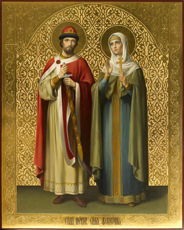Благоверные Петр и Феврония