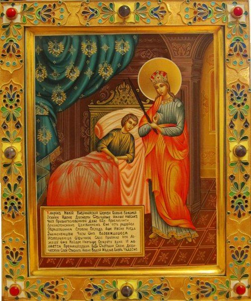 Икона Богородицы «Целительница»
