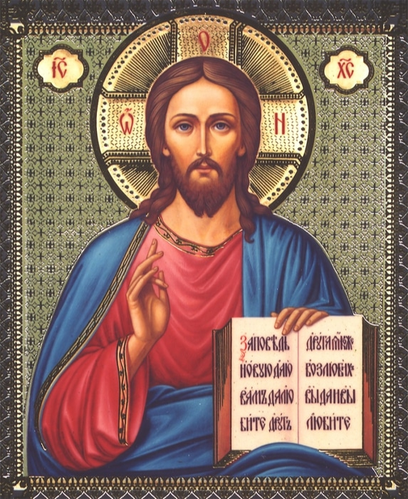 Молитва деве марии о здравии