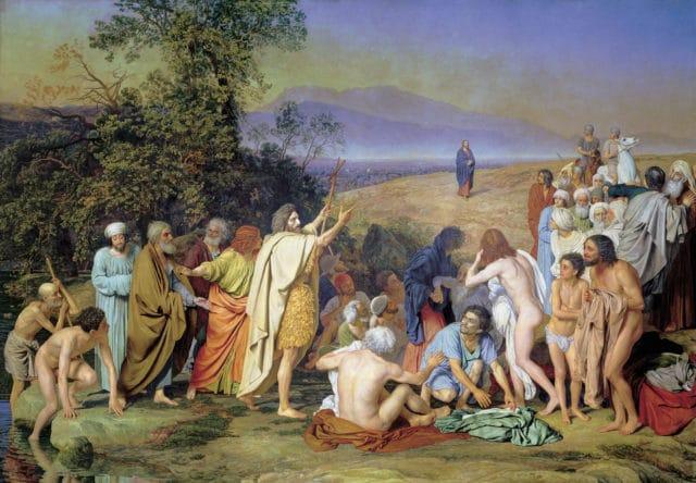 Молитва Символ веры; для крещения: священный текст для крестной и крестного