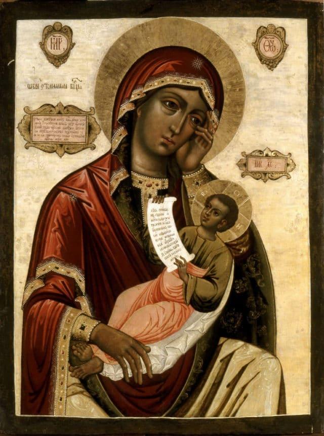Молитва перед иконой знамение