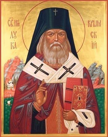 Икона лука крымский молитва