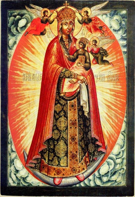 Икона божией матери благодатное небо молитва
